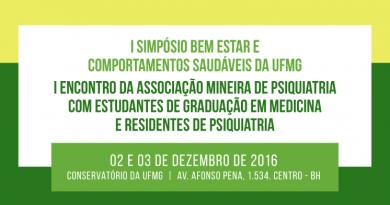I Encontro com estudantes de gradução em Medicina e Residentes de Psiquiatria