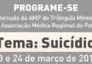 III Jornada da AMP do Triângulo Mineiro e Encontro da Associação Médica Regional de Patos de Minas